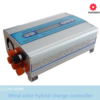 600W 12V/24V Auto Switch Wind Solar Hybrid Controller,Soalr Wind Charge Controller