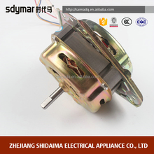 New gadgets 2016 top quality washing machine spin motor price