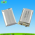 3.7V Solar Energy Storage Polymer Battery for Cars, 340mAh 3.7V Lithium Battery