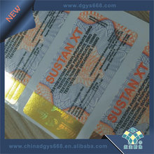 Customized hot stamping 3d hologram paper sticker with printing