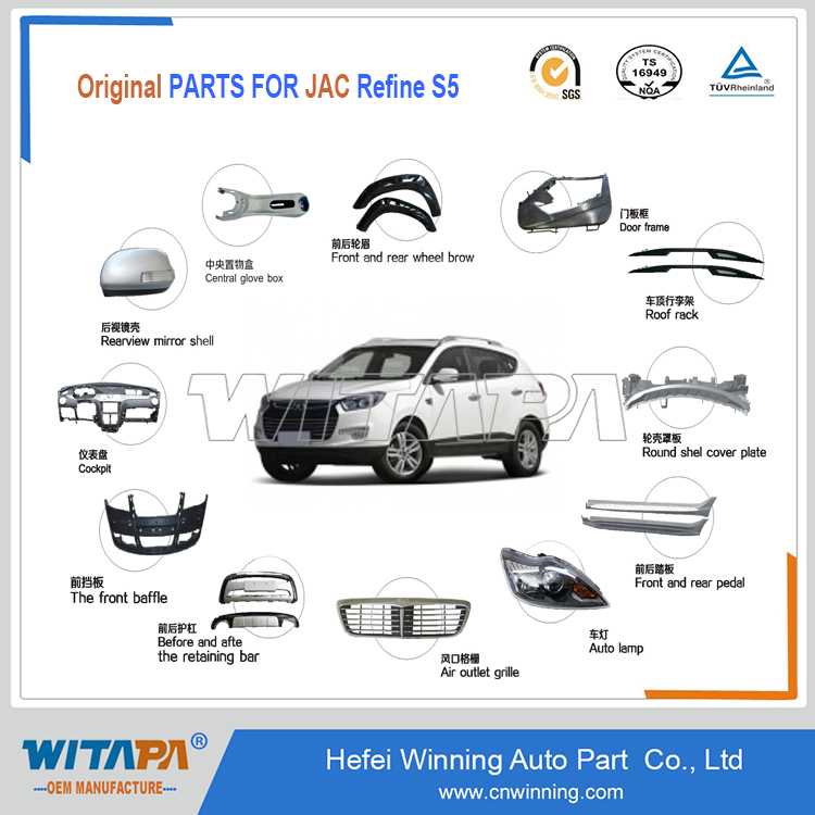 Full OEM JAC SUV Refine S5 Spare Parts With Genuine/Original Quality From Manufacture in Quick Leading time