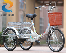 Hot sale cheap advertising basket cargo bike dump tricycle