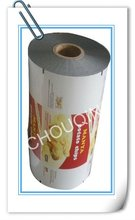 Different types printed plastic food packaging film for snack