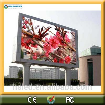 outdoor advertising led display screen 12v led car message moving scrolling sign display with great price