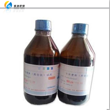 China Supplier coulometric kf karl fischer reagent for karl fischer tiration water content analytical