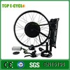 TOP 2016 brushless hub motor kit motor bicicleta electrica with battery
