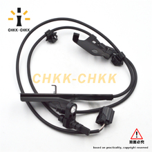 OEM 89542-0R020 all kind of car model Wheel speed sensor