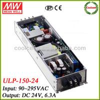 Meanwell ULP-150-24 u bracket power supply