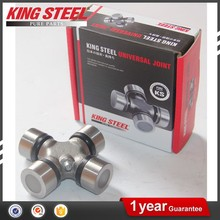 Kingsteel Auto Universal Joint for Hyundai GUK-12
