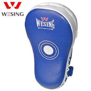 c39652bd57c4d9 fashion lengthen hand target boxing mitt focus punch curved pads MMA Muay  Thai Karate Taekwondo training