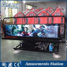 EPARK full of praise electric dynamic virtual 5D cinema/theater