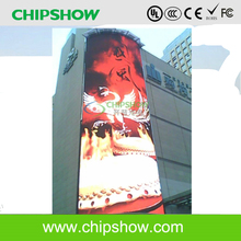 High brigtness airport 2018 outdoor led board displayp16mm led video wall display price with colorlight system 2 year warranty