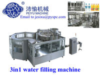 SPC-CGF 2000~30000bph 3-in-1 Automatic 3-In-1 Pure and Mineral Water Fill Machine/System