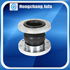 single or double sphere rubber expansion joint price manufacturer