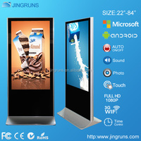"Hot 55"" full hd 1080p ir touch screen indoor lcd advertising kiosk"