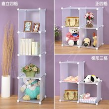 DIY storage shelf new fashion
