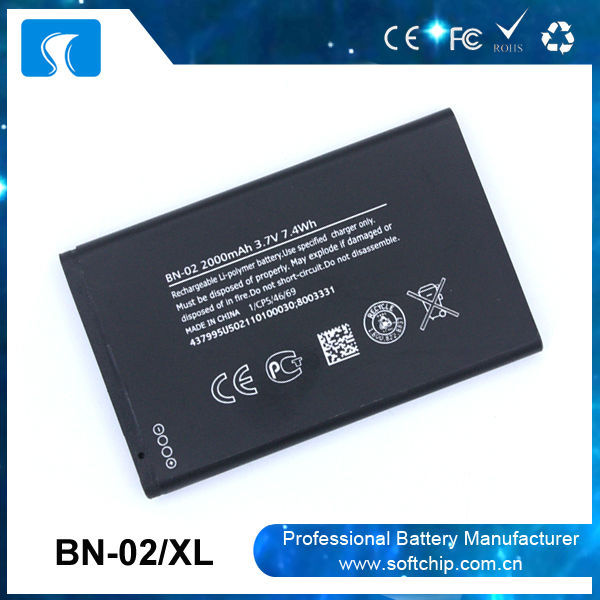 ROHS CE quality double IC mobilephone bn-02 battery for nokia xl