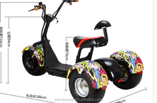 3 Wheel car Chopper Trike Motorcycle, Battery Powered Ride On Toy by Lil' Rider ,Toddler and Up ,Black