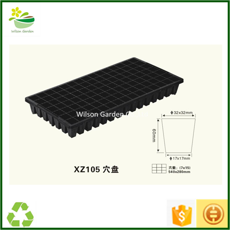 Plant seed trays seed containers wholesale