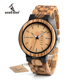 BOBO BIRD China dropshipping watches men bamboo wooden clock luxury 2018 wrist watch relojes hombre with week date display