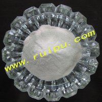 Industrial grade Iron Phosphate Dihydrate as raw material of slug killers