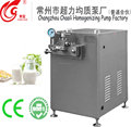 User-Friendly High pressure Dairy laboratory homogenizer machine for ice cream