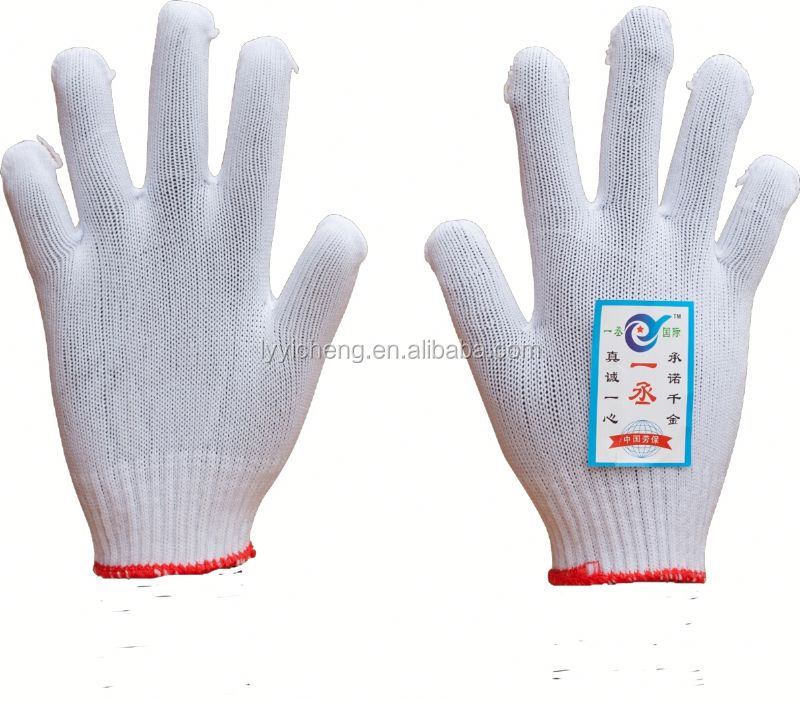 7/10 gauge white knitted cotton gloves manufacturer in china/taekwondo hand gloves