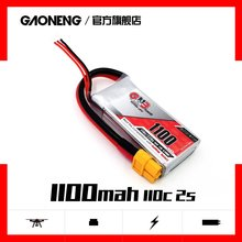 1100mah 2S Drone RC Air helicopter GaoNeng GNB Flight 7.4v 110c continues High Voltage RC Blade Inductrix FPV GNF LiPo battery