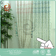 Professional manufacturer Hotel use Luxury garden curtain