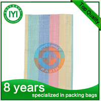25KGS PP woven bag for rice/corn/ flour rice packaging bag rice paper bag