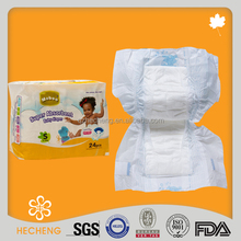 Wholesale Diaper Baby Products Free Samples