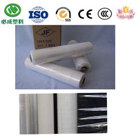 Raw Material Plastic Roll Film For Polyethylene Composite Packaging