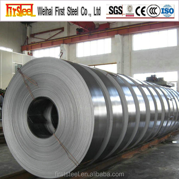 High quality c75s tempered spring steel strip