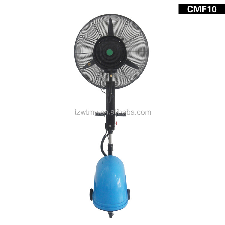 "Industrial high pressure water mist fan with three speeds CE RoHS,30"" inch fan blade"
