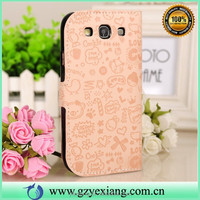 Cheap Price Phone Cover For Samsung Galaxy Win I8552 Flip Case