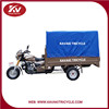 2015 Kavaki brand best-selling tricycle 150cc chinese trike motorcycle made in china with 800kgs loading Capacity
