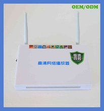 High Quality 1080P Full HD Android tv box A20,internet tv box android,firmware android box tv