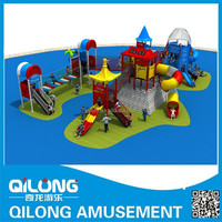 2016 Newly designed high quality children outdoor playground equipment
