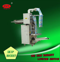 coffee beans packaging machine