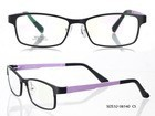 Memory Eyewear Optical Frame