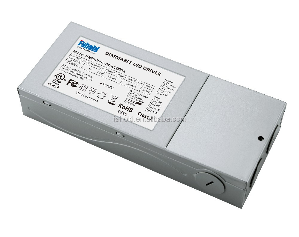 CE UL TUV CB approved constant current indoor 80W 2A dimmable LED driver