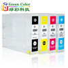 /product-detail/t7481-t7541-t7531-refill-ink-cartridge-for-epson-wf-8590-wf-8593-60640868311.html