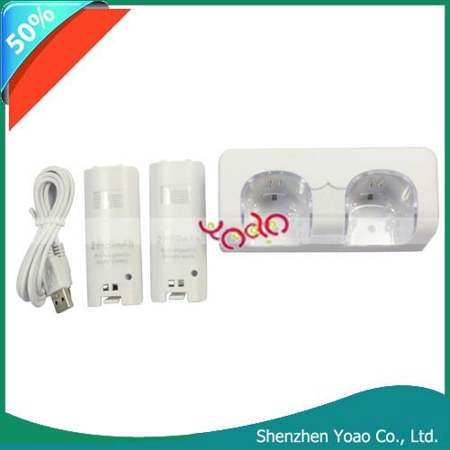For Wii Remote Controller Charger+2x 2800mAh Battery (Sofa Shape) White