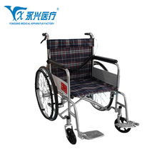 Hot Sale All Terrain Power Lift Up Seat Automatic Wheelchair Tires F02