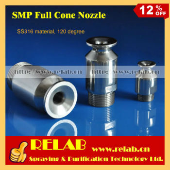 Full Cone Max Passage NC SMP Cooling Tower Spray Nozzle
