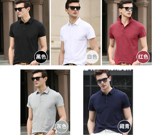 summer new men's polo shirts with a short sleeved T-shirt business casual polo shirts