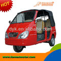 150cc Mini Car 4 Passenger Tricycle