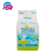Free sample new type A grade white pe film backsheet adult daily diapers