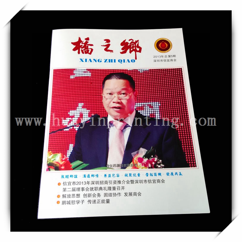 printing book/ print catalogue factory