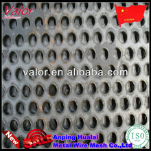 Decorative galvanized sheet metal fencing/Perforated metal sheet for crafts